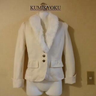 クミキョク(kumikyoku(組曲))の組曲オンワード樫山♡アンゴラ混ラビットファージャケット(テーラードジャケット)