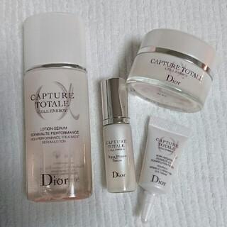 Christian Dior - ディオール カプチュール