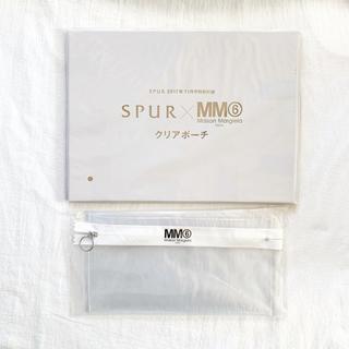 エムエムシックス(MM6)の【新品】MM6 メゾンマルジェラ SPUR付録 クリアポーチ(ポーチ)