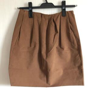 マカフィー(MACPHEE)のMACPHEE  スカート(ひざ丈スカート)