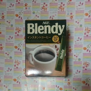 エイージーエフ(AGF)のAGF ブレンディ インスタント コーヒー(コーヒー)