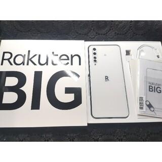 ラクテン(Rakuten)の【美品】Rakuten BIG/ZR01本体他備品有り(スマートフォン本体)