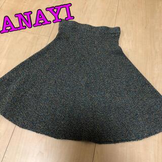 アナイ(ANAYI)のANAYI アナイ スカート ペチコート付(ひざ丈スカート)