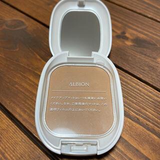 ALBION - 定価5,500円 ほぼ未使用品 超美品 アルビオン ホワイトパウダレスト