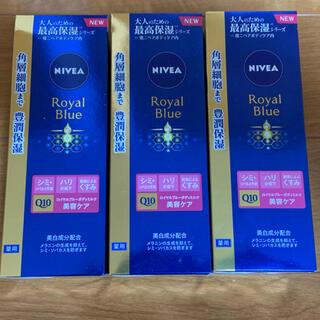 ニベア(ニベア)のニベア ロイヤルブルー ボディミルク 美容ケア 3本セット(乳液/ミルク)