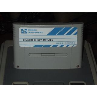 スーパーファミコン(スーパーファミコン)の【SFC】SM調教師 瞳 2 REMIX(家庭用ゲームソフト)
