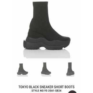 イエローブーツ(Yellow boots)のyello ダブルソール (ブーツ)