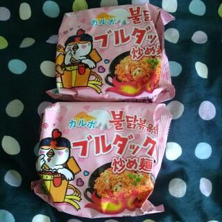 ブルタック炒め麺 カルボナーラ二袋(インスタント食品)
