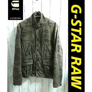G-STAR RAW - G-Star RAW ジースターロウ ART柄模様 ミリタリージャケット