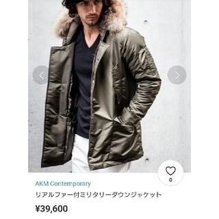 AKM - 定価39600円❇️AKM リアルファー ミリタリー ダウンジャケット