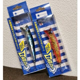 ブルーブルー(BLUE BLUE)の★ガボッツ90★ 人気カラー新品2個セット ブルーブルー GABOZ!!!(ルアー用品)