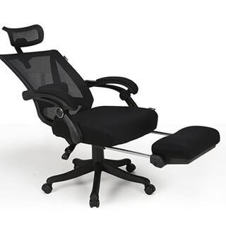 超人気!リクライニング ハイバック オフィスチェア 椅子(ハイバックチェア)