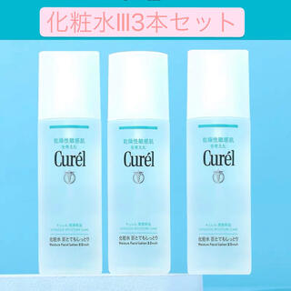 Curel - Curel キュレル化粧水とてもしっとり 3本セット