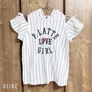 ピンクラテ(PINK-latte)のパーカー 肩出し 半袖【ピンクラテ】(Tシャツ(半袖/袖なし))