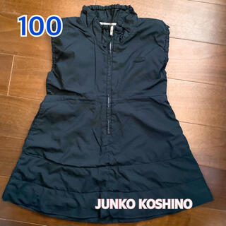 コシノジュンコ(JUNKO KOSHINO)のジャンパースカート 100 JUNKO KOSHINO(ワンピース)