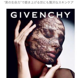 ジバンシィ(GIVENCHY)のGIVENCHY LE SOIR NOIR マスク ダンテル 新品 ジバンシー(パック/フェイスマスク)
