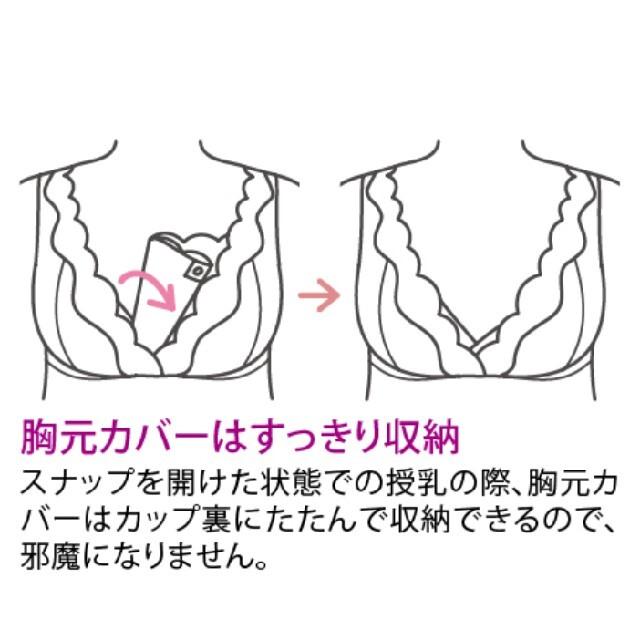 シャルレ(シャルレ)の【K様】授乳ブラ(2枚) キッズ/ベビー/マタニティのマタニティ(マタニティ下着)の商品写真