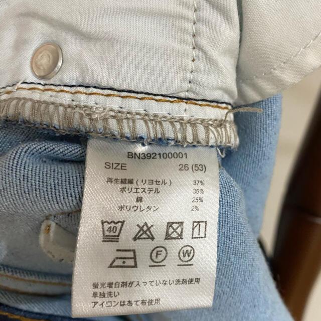 BACK NUMBER(バックナンバー)のスキニー レディースのパンツ(デニム/ジーンズ)の商品写真