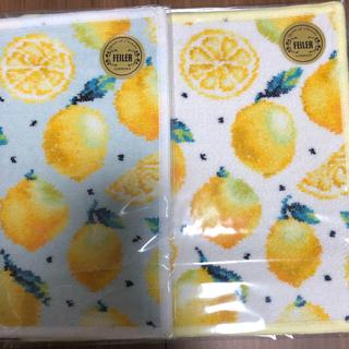 フェイラー(FEILER)の【新品】ラブラリーバイフェイラー レモンドット 2枚セット(ハンカチ)