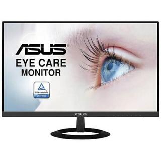 ASUS - お買い得セット ASUS Care液晶ディスプレイ VZ229H 21.5インチ