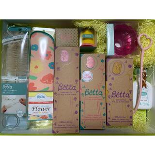 VETTA - Betta 哺乳瓶セット
