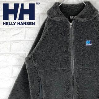ヘリーハンセン(HELLY HANSEN)のヘリーハンセン ゆるだぼ肉厚 ボアフリースジャケット ブルゾン ワンポイントロゴ(ブルゾン)