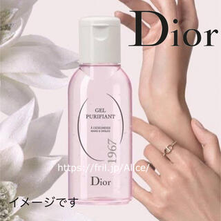 Dior - ピュリファイングジェル ディオール ハンドジェル