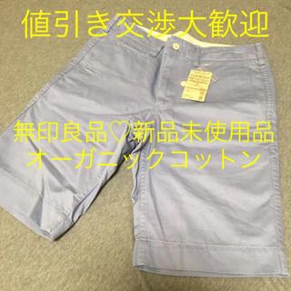ムジルシリョウヒン(MUJI (無印良品))の無印良品 MUJI ハーフパンツ メンズ ショートパンツ 新品未使用品(ショートパンツ)