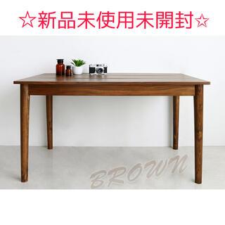 unico - 【新品未使用未開封】美品ダイニングテーブル ブラウン 幅115 奥行68 高67