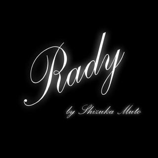 レディー(Rady)のRady♡カーディガンR002♡ブラック(カーディガン)