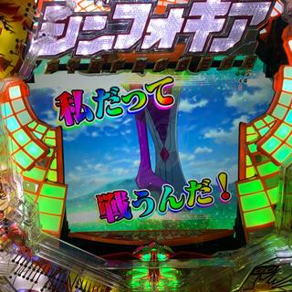 サンキョー(SANKYO)のCRF戦姫絶唱シンフォギア オート実機(パチンコ/パチスロ)