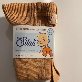 サイラス(SILAS)のSilly silas シリーサイラス★ライトブラウン(靴下/タイツ)