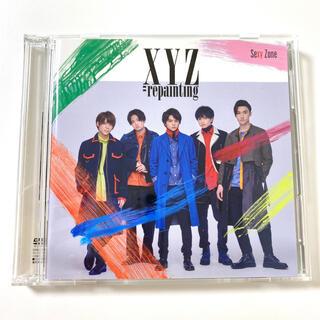 セクシー ゾーン(Sexy Zone)のSexyzone XYZ=repainting 初回限定盤(ポップス/ロック(邦楽))