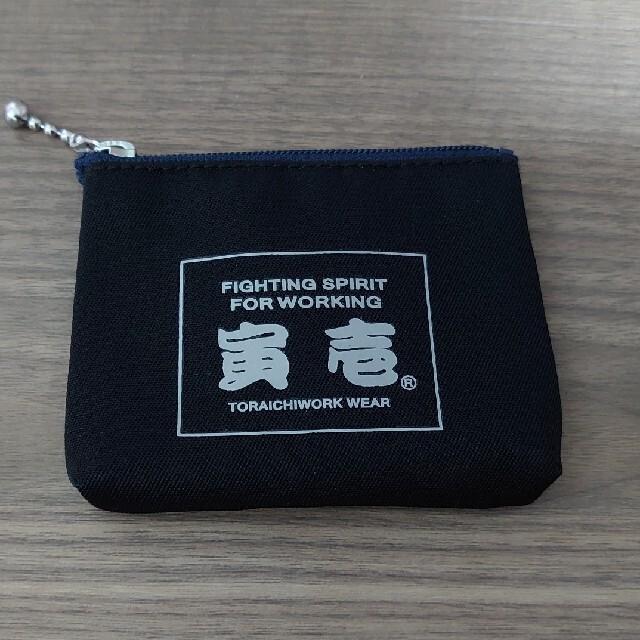 寅壱(トライチ)の寅壱 メンズのファッション小物(コインケース/小銭入れ)の商品写真