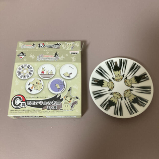 ポケモン(ポケモン)の秋羅 様 専用🌿 豆皿2枚 セット(キャラクターグッズ)