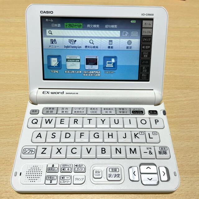 CASIO(カシオ)の電子辞書 CASIO(カシオ)  EX-word XD-G9800 スマホ/家電/カメラのPC/タブレット(電子ブックリーダー)の商品写真