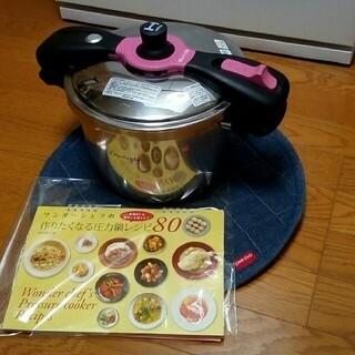 ワンダーシェフ(ワンダーシェフ)のワンダーシェフ 魔法のクイック 料理  高圧  140  5.5 L(鍋/フライパン)