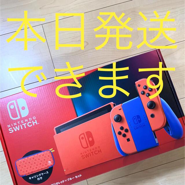 セット nintendo ブルー マリオ switch レッド