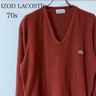 ラコステ(LACOSTE)の70s IZOD LACOSTE カーディガンニット XLサイズ  USA製(カーディガン)