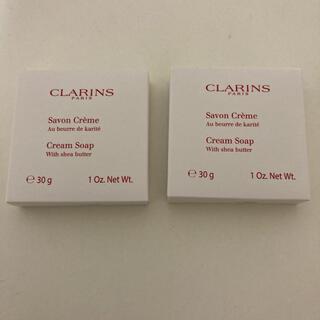 CLARINS - クラランス クリームソープ 2個