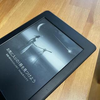Kindle Paperwhite(第7世代)、Wi-Fi 、4GB、ブラック