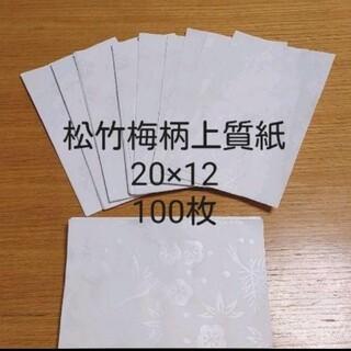 松竹梅柄上質紙 メッセージカード ポチ袋 ペーパークラフト(カード/レター/ラッピング)