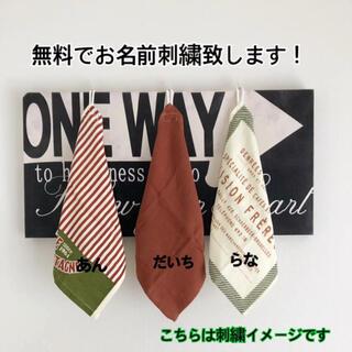 入園 入学 ループタオル 名入れ無料 ガーゼ生地 3枚セット アメリカンブラウン(外出用品)