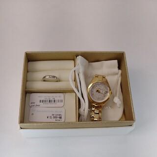 サマンサシルヴァ(Samantha Silva)の腕時計と指輪 セット(腕時計)