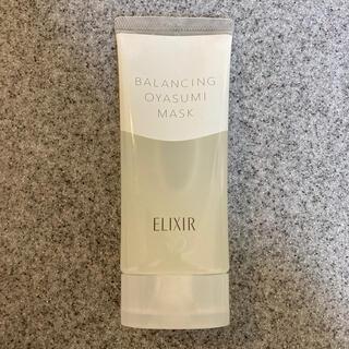ELIXIR - 【美品】ELIXIR エリクシール バランシング おやすみマスク