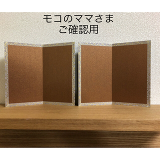 ミニブロンズ屏風(ハンドメイド)2-31(雑貨)