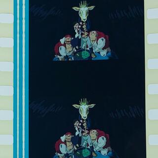 ジブリ(ジブリ)の79.  もののけ姫 フィルム ジブリ(その他)