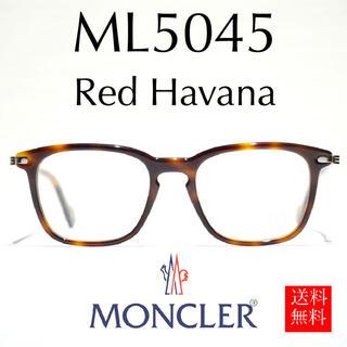 MONCLER - 【新品】Moncler モンクレール メガネ ML5045 レッドハバナ