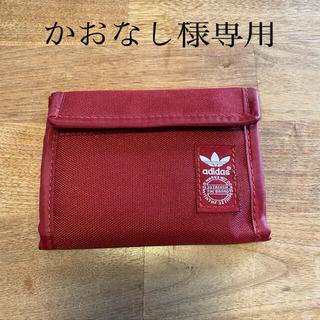 アディダス(adidas)のアディダスオリジナル 財布(折り財布)