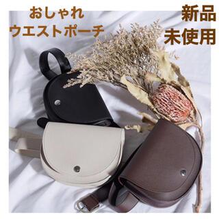 フェリシモ(FELISSIMO)の新品未使用 ウエストポーチ ウエストバッグ ベルト ポーチ ファッション小物(ボディバッグ/ウエストポーチ)